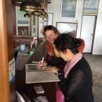 Jiang Mama in gallery